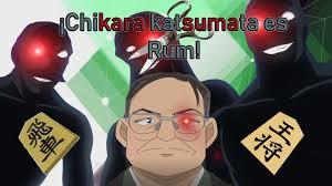 Giả thuyết về Rum, nhân vật thứ hai ở tổ chức áo đen trong Conan