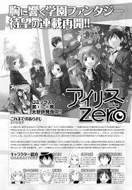 Iris zero - Chapter 49 - truyện tranh mới nhất.medoctruyen - Ngôn Tình