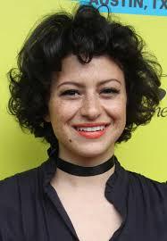 Alia Shawkat - Wikipedia