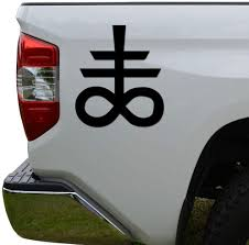 Amazon Com Leviathan Cross Die Cut Vinyl Decal Sticker For Car Truck Motorcycle Window Bumper Wall Decor Size 12 Inch 30 Cm Tall Color Gloss White Home Kitchen