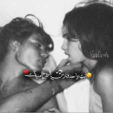 ستوري انستا سناب بنات صور رمزيات عراقيه سنام جان مضحكه حزينه شباب