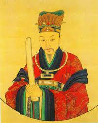 Yan Song - Wikipedia