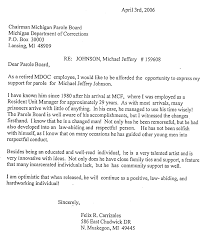 letters of support michael johnson