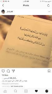 اقتباسات مقتبس عمار نزار أقوال كتب أقتباسات اقتباسات