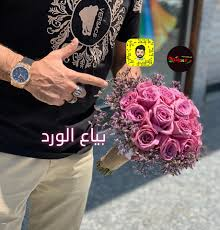 بياع الورد مجموعه من ماسكات العرايس زهور ولوازم اعراس