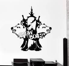 Vinyl Wall Decal Snowboard Bears Tree Snowboarding Stickers Murals Uni Wallstickers4you