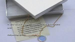 bluenoemi seals of solomon jerum