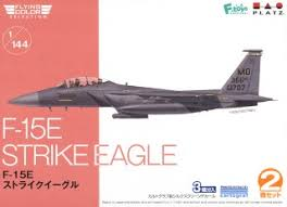 F 15e Strike Eagle Set Of 2 Plastic Model Hobbysearch Military Model Store