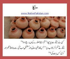 urdu quotes best quotes in urdu