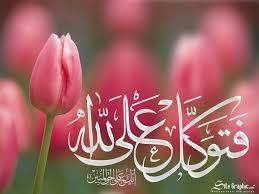صور عبارات اسلامية جميلة جدا