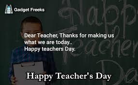 happy teacher s day status short line whatsapp status