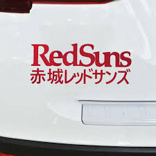 16 7cm Red Suns Initials Rear Window Stickers Japanese Car Decal Jdm Drift Japan Vinyl Decor Decals Car Sticker Car Accessories Car Stickers Aliexpress
