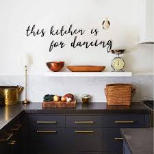 Hoagard This Kitchen Is For Dancing Metal Wall Art
