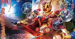 Hasil gambar untuk Kamen Rider Zi-O NEXT TIME : Geiz, Majesty film