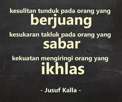 quotes cobaan hidup