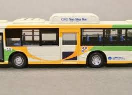 Tokyo Modeling Expression Center Door Window Decal For Bus Model Train Hobbysearch Model Train N Store