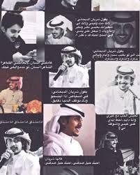 احبك حيل صدقني Beautiful Arabic Words