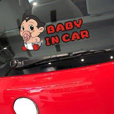 Baby In Car Sticker Lovely Astro Boy Baby Auto Decal Warning Sticker Car Window Sticker Reflective Cartoon Vinyl Decal Car Stickers Aliexpress