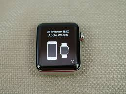 Apple Watch 1st GEN 38mm A1553 ...