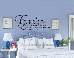 Vinilo Decorativo Para Pared Familia Todo Porque Dos Personas Wall Decal Sq75 For Sale Online Ebay
