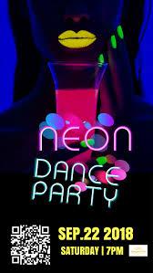 neon dance party 荧光热舞派对 saay