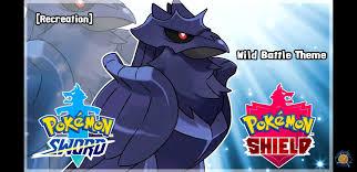 Pokémon Sword & Shield Music Collection   Wiki
