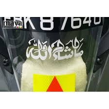 Masha Allah Islamic Decal Sticker For Bikes Cars Laptops In 2020 Stickers Calligraphy Styles Decals Stickers