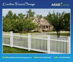 Modern Fences Smart Fences Wooden Fences Garden Fences Fences And Gates Uae