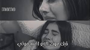صور عن رحيل الاب فقدان الاب حزن صور حزينه
