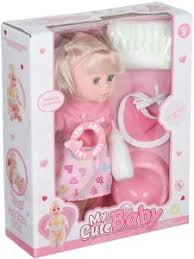 my cute baby doll for s