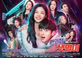 ซีรี่ย์เกาหลี Backstreet Rookie ซับไทย Ep.1-5 | ซีรีย์เกาหลี ละคร ...