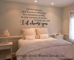 I D Choose You Vinyl Wall Decal Wall Sticker Couples Wall Decal Master Bedroom Decal In A Hu Couples Master Bedroom Wall Quotes Bedroom Bedroom Frames