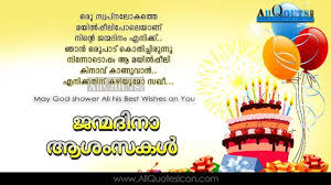 malayalam happy birthday malayalam quotes images pictures