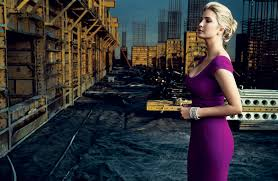 ivanka trump wallpaper and background