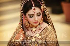 mariam khawaja bridal makeup style 2016