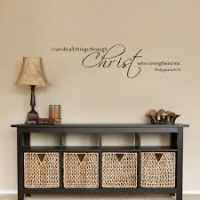 I Can Do All Things Through Christ Philiians 4 13 Vinyl New Wall Decal Quote S
