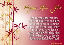 new year wishes for staff employees happy new year message new