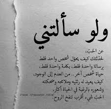 خواطر حب إقرأ خواطر حب وعشق خواطر حب قصيرة جدا خواطر حب قصيرة