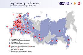 Кремлевские врачи дали советы на период пандемии коронавируса ...