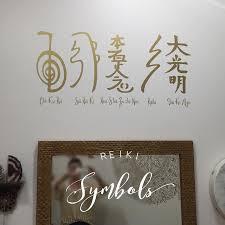Reiki Wall Decals Reiki Wall Art Reiki Gifts Etsy Wall Decals Reiki Room Reiki