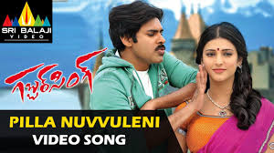 Gabbar Singh Telugu Video Songs Free ...