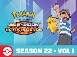 Watch Pokémon the Series: Sun & Moon - Ultra Legends