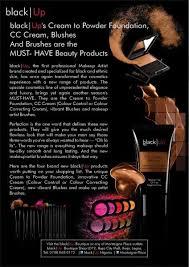powder foundation cc cream blushes
