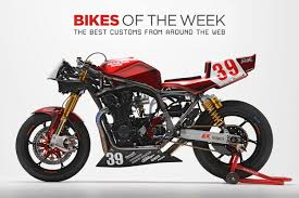 custom bikes of the week 11 august