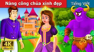 Nàng công chúa xinh đẹp | The Glowing Princess Story | Chuyen co tich | Truyện  cổ tích việt nam - YouTube
