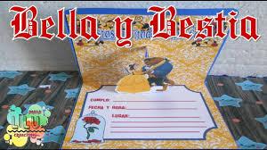 Invitacion La Bella Y La Bestia 3d Youtube