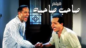 صور محمد هنيدى قصة حياة الفنان محمد هنيدي رهيبه