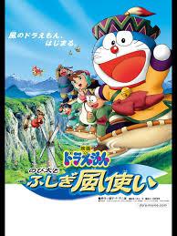 Fshare] - Doraemon: Nobita and the Windmasters 2003 1080i MPEG2 ...