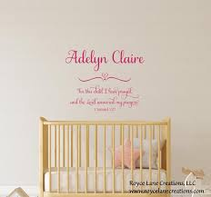 For This Child I Have Prayed Wall Decal 1 Samuel 1 27 Decal Etsy