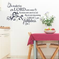 Lamentations 3 The Steadfast Love Wall Decal A Great Impression